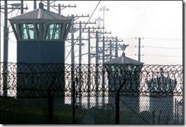 jail перевод