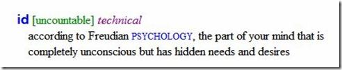 английские существительные в словаре онлайн