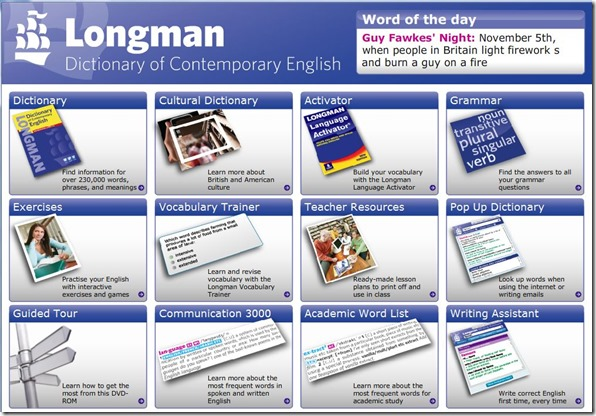 английский онлайн словарь монстр