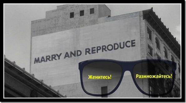 marry перевод