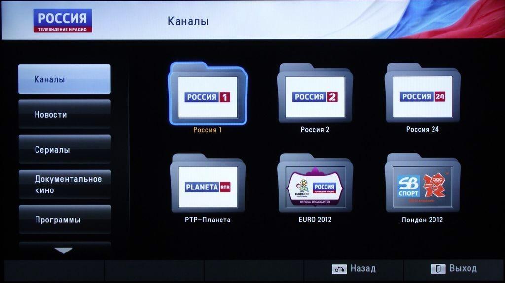 Standard: jpeg volume: 317 кб resolution: 1620x1080 name спорт-нет-гол-прямой-эфир-3jpeg