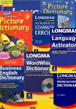 словарь английских слов онлайн и оффлайн