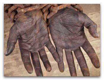 slavery перевод