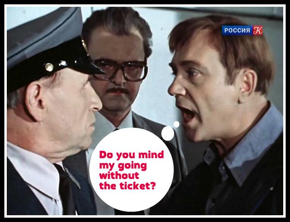 глагол mind на русском