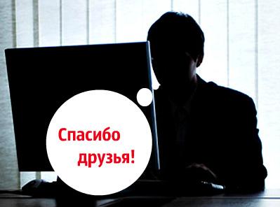 правильный перевод слова password на русский