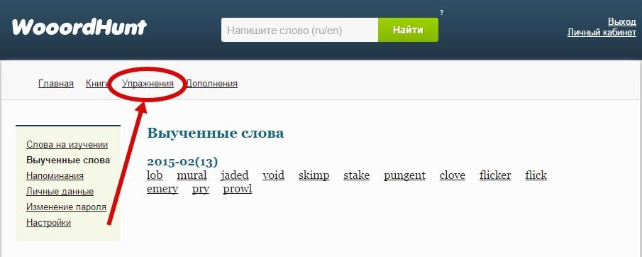 изучение английского языка онлайн самостоятельно