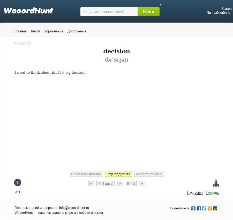 самостоятельно изучать английский язык онлайн с помощью современных техник