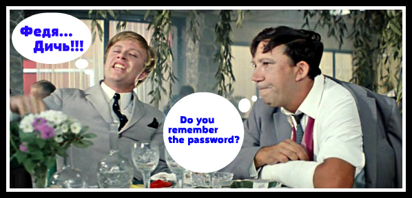 как перевести password на русский