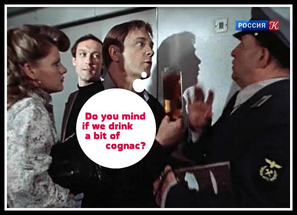 на русском mind