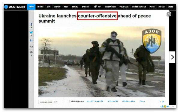 русские новости на английском
